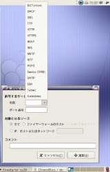 ファイル 159-6.jpg
