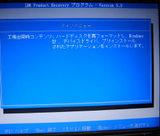 ファイル 70-5.jpg