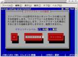 ファイル 159-2.jpg