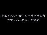 記事No.197の「独白16「Kiss&Kill(Cafe bar'xyz'-1)」」のリンク