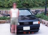 記事No.229の「[クルマその3] Audi80(アウディ80) 1990年8月~2001年3月」のリンク