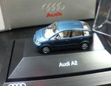 記事No.295の「14、Audi A2のミニチュアカー」のリンク