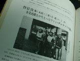ファイル 464-2.jpg
