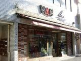 記事No.480の「Memorial Page VAN SHOP静岡(VANショップ静岡)鷹匠店 2005年 CLOSED」のリンク