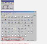 記事No.70の「IBM ThinkPad X31のハードディスク換装と起動ディスクの作成」のリンク